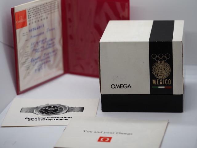 Omega Chronostop Ref. 145.009, Full Set, Jahr 1968