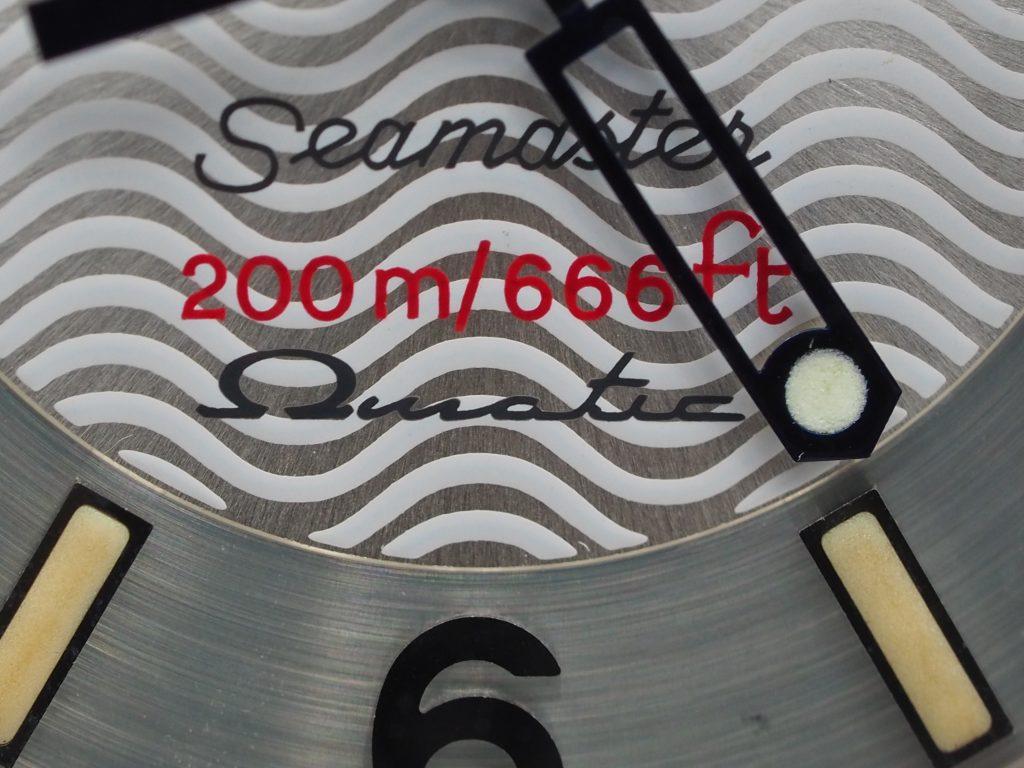 Omega Seamaster Ref. 25143000, Omegamatic, Kaliber 1400, Full Set aus 1998